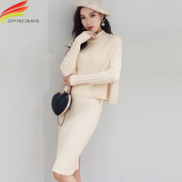 Two Piece Set Women Sweater Dress Winter 2018 New Red Beige Black Knitted Elegant Turtleneck Ladies Dresses Two Piece Suit