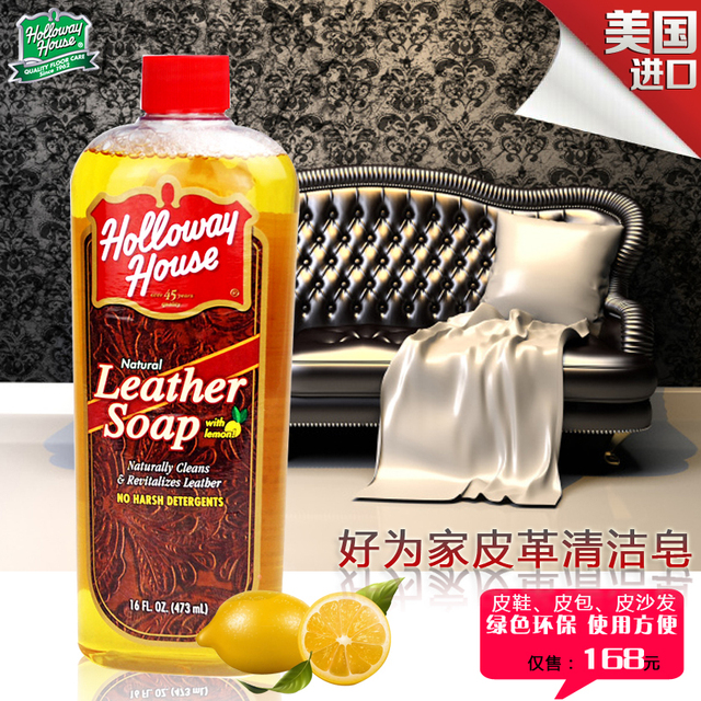 Good Home Care And Cleaning Leather Real Sofa Agent Decontamination Cream Bag Maintenance