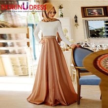 Elegant and Gold Long Muslim Arabic Lace Evening Dress with Hijab Plus Size A-line High Neck Long Sleeve Formal Party Dress