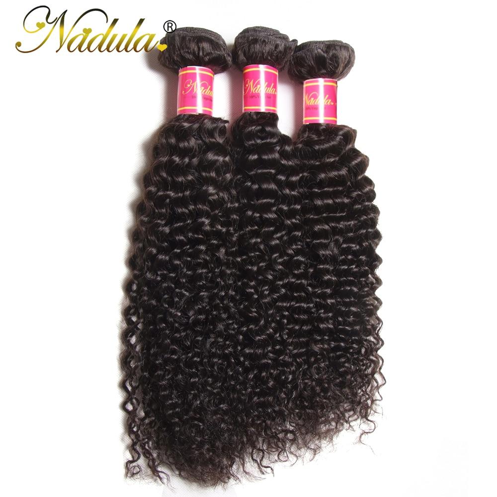 Nadula Hair Bundles  Culry  3 Bundles Deal 8-26inch  Hair s Natural Color  1