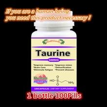 Таурин происхождения для улучшения памяти для улучшения зрения ухода за мозгом детоксикация устраняет усталость предотвращает болезни, 100 шт/бутылка