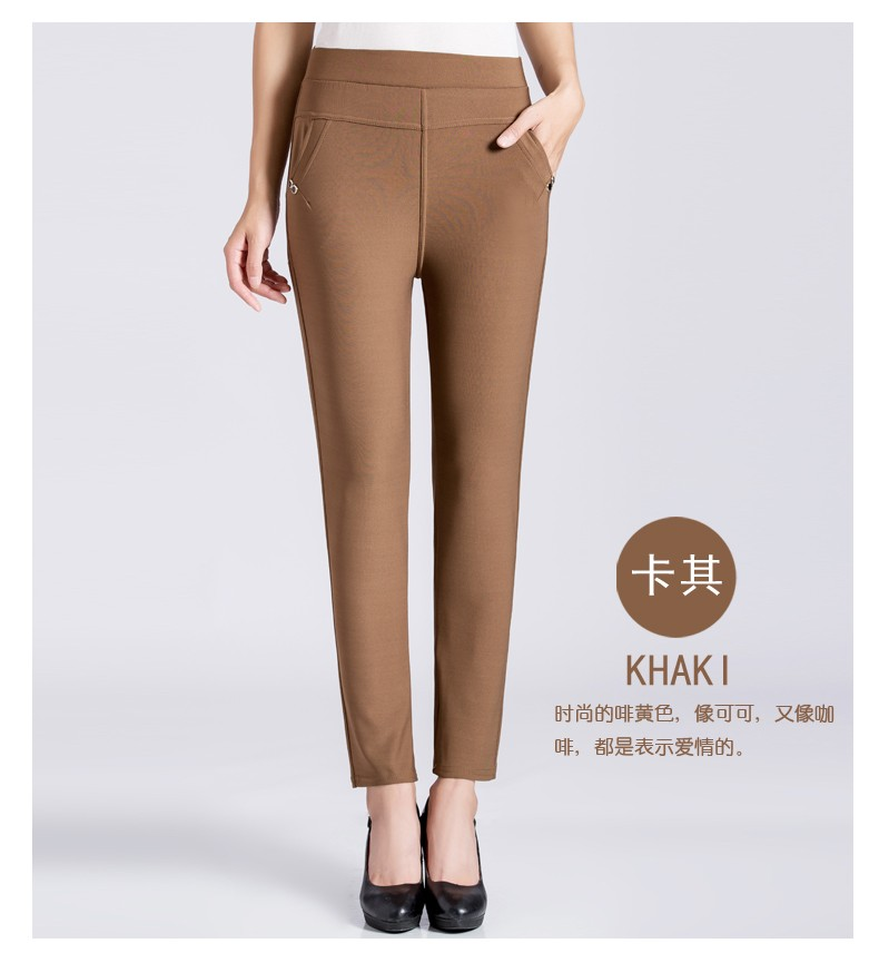 Women Casual Pants 2016 Autumn Middle Aged Womens Wine Red Dark Blue Black Khaki Trousers Mother  High Waist Pant XL 2XL 3XL 4XL Pantalones (16)