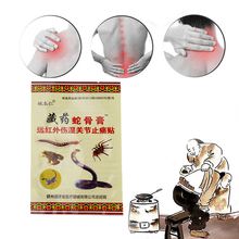 1piece Herbal Pain Relief Patch Orthopedic Plaster Joints Neck Muscle Massage back pain Relaxation Medical Ointment Health Care