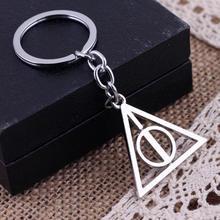 Kawaii Harry Potter Cosplay Keychain the Deathly Hallows Luna Lovegood Harri Potter Magic World Gift Action Figure Cosplay Toys