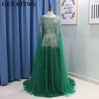 Arabic Emerald Green Evening Gowns with Cape Sleeves Beaded Crystal Blush Pink Champagne Tulle Long Dubai Formal Prom Dresses