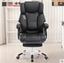 Computer chair Household office Boss can be reclined in large class footrest massage lunch