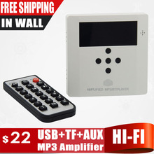 Home Audio system,music system,Ceiling Speaker system,digital stereo amplifier, in wall amplifier(China)