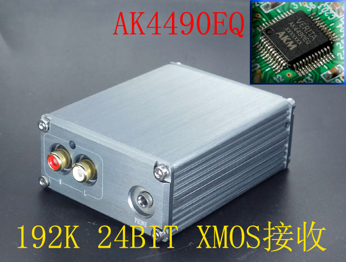 XMOS U8 + AK4490 top asynchronous USB DAC decoder Support Asynchronous transmission 32B 384khz with power adapter low power digital design using asynchronous logic