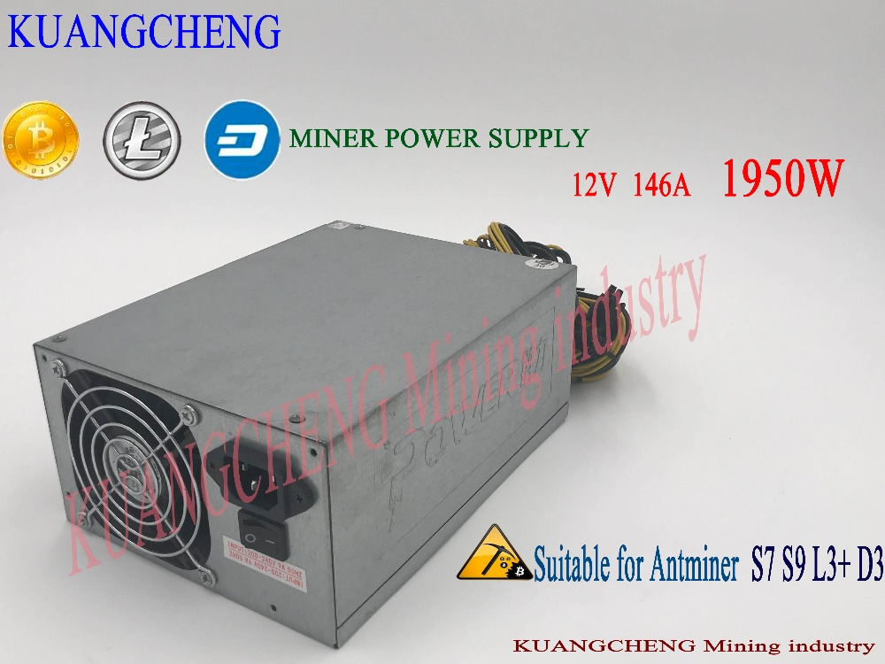 Free Shipping KUANGCHENG BTC LTC DASH Miner's Lamp Power Supply 12V 146A MAX OUTPUT 1950W For ANTMINER S7 S9 L3 + D3 A3 Baikal X