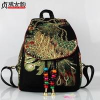 Embroidery Peacock Women Backpack Glittering Bohemian Ethnic Design Brand Bagpack Yunnan Girl Travel Shopping School 19 Hand Bag