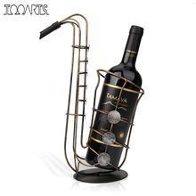 Tooarts Metal Saxofón Estante Del Vino Hermosa Artesanía Arte Figurines Regalo Sostenedor Del Vino Creativo Botella De Vino de Pie Decoración Práctica