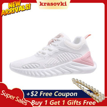 Krasovki Sneakers Women Summer Hollow Dropshipping Breathable Light Leisure Fashion Soft Bottom Fitness Shoes