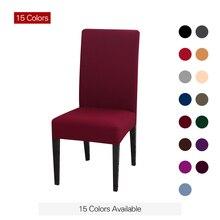 Чехлы для стульев серого цвета, спандекс, чехлы для стульев, Защитные чехлы для сидений для отелей, банкетов, свадеб, универсальный размер, 1 шт