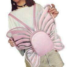 Yejia/Модная крыло Дизайн рюкзак женская сумка Творческий повседневная школьная сумка милый маленький рюкзак лето девушка рюкзаки 2017