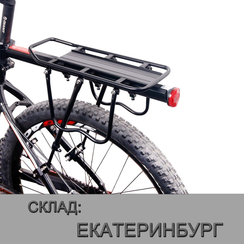 Aluminum alloy Adjustable Shelves Bicycle Rack Suitable For A Variety Of Bike MTB Quick Removal Mountain