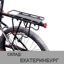 Aluminum alloy Adjustable Shelves Bicycle Rack Suitable For A Variety Of Bike MTB Rack Shelves Quick Removal Of Mountain Bike