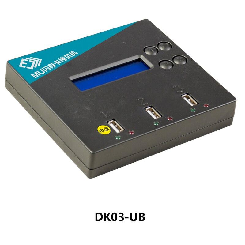 1.5GB/M Super Speed Copier  For TF SD Card  USB Flash Drive  Duplicator