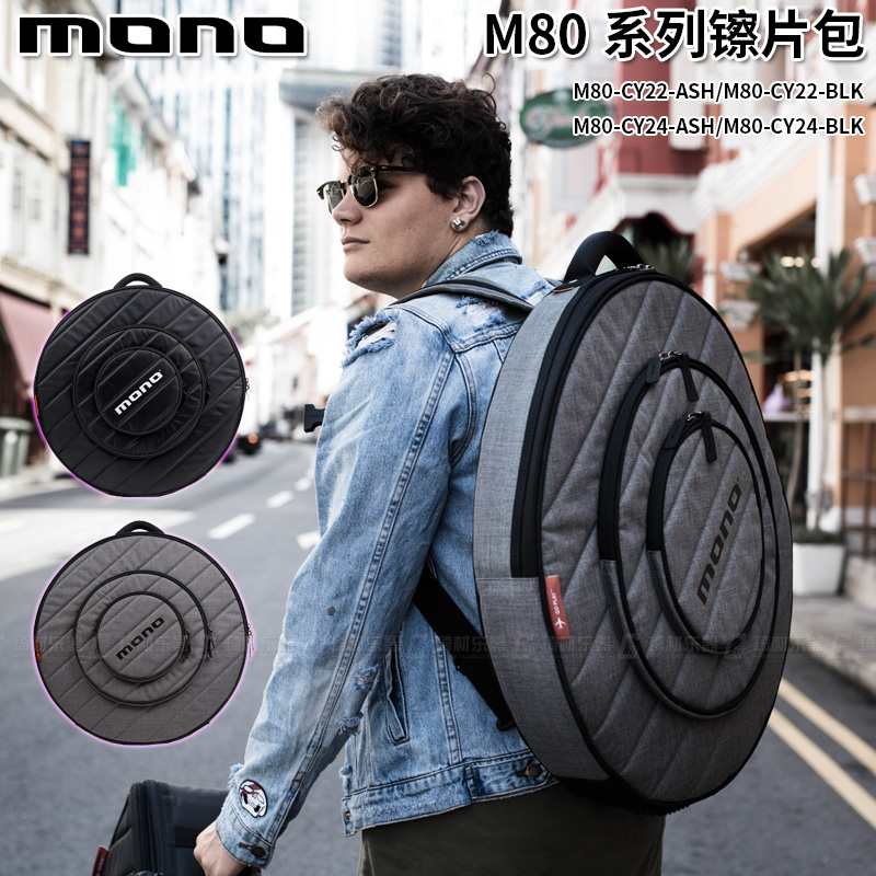 MONO M80-CY24/CY22 Cymbal Carrying Case Bag Available in 22 or 24 Black/Ash Color vi j00 cy