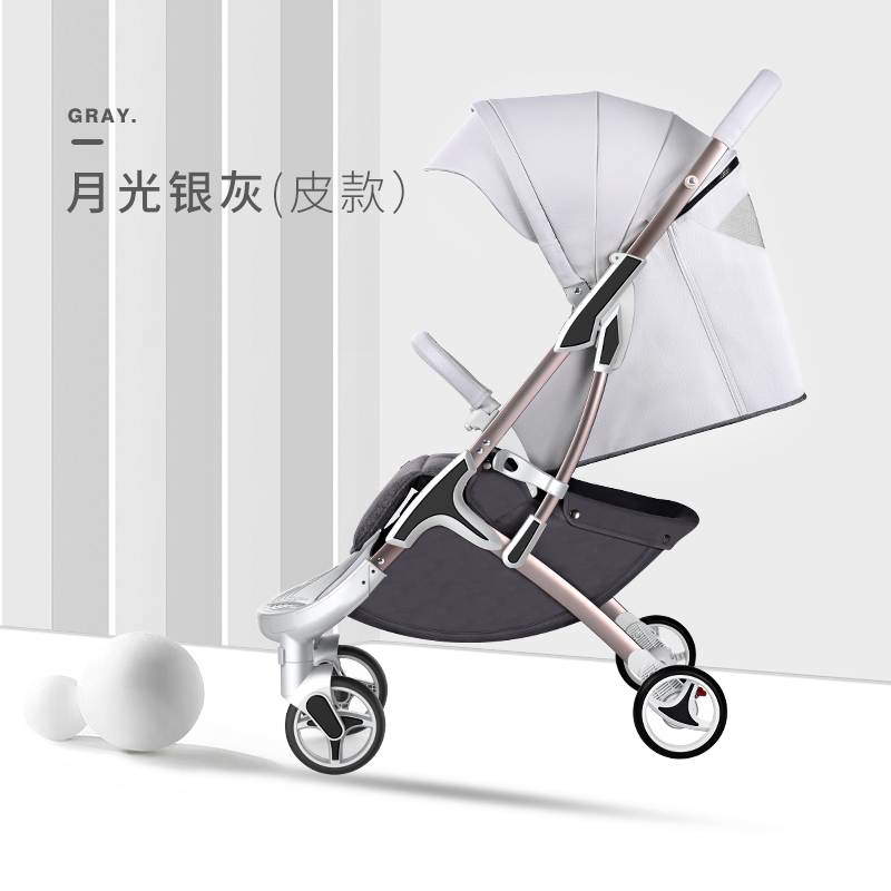 Baby stroller child folding ultra-light stroller baby can sit and lie trolley umbrella single-handed second collect cart