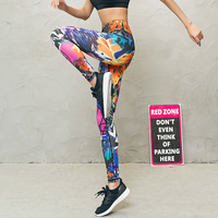 We Only Sell High Quality Italian Printing Women Garden Sports Clothes Slim Pants Leggings Fitness Running