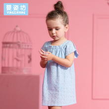 Toddler Direct Selling Hot Sale Solid Sleeveless infant Summer Casual Girl Dress Cute Baby Children Clothing Sleeved Long Tees