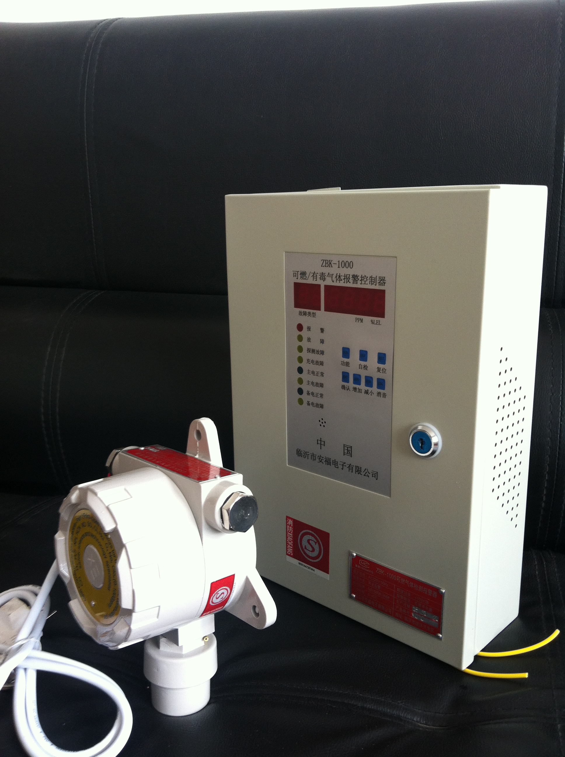 Wall-mounted <font><b>organic</b></font> <font><b>synthesis</b></font> ethanol alcohol concentration alarm methanol gas leak detector