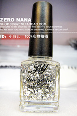 Bling jy sparkling silver big paillette nail polish oil silver full bling rhinestone