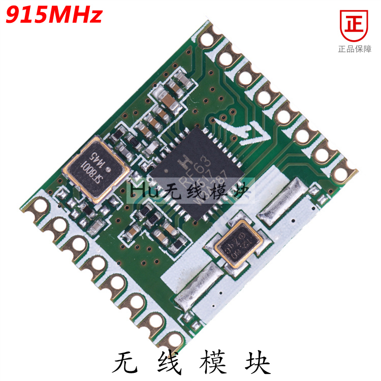 RFM63 RFM63W wireless transceiver module SX1211 ultra-low power consumption 2.6MA genuine 915MHZ nrf2401b 2 4ghz wireless rf transceiver module