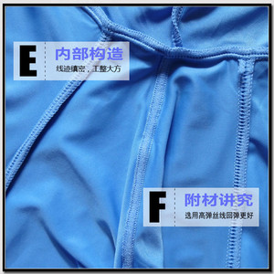 Image 5 - Cockcon Male panties  trigonometric translucent men Briefs ice silk u convex low waist pouch underwear