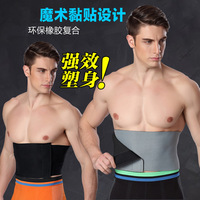 Male abdomen thin waist corset with potent reduce belly thin waist movement body with corset girdle recover