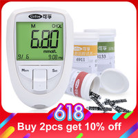 Cofoe cholesterol&uric acid&glucose meter test kit 3 in 1 monitor with Test Strips for blood lipid abnormal, gout,diabetics