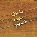 Браслет с арабским именем на заказ, браслет с именной табличкой на заказ, браслет с арабским именем, подарок для нее