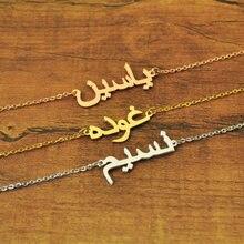 Pulsera de nombre árabe personalizada, brazalete con placa de nombre personalizado, regalo para ella