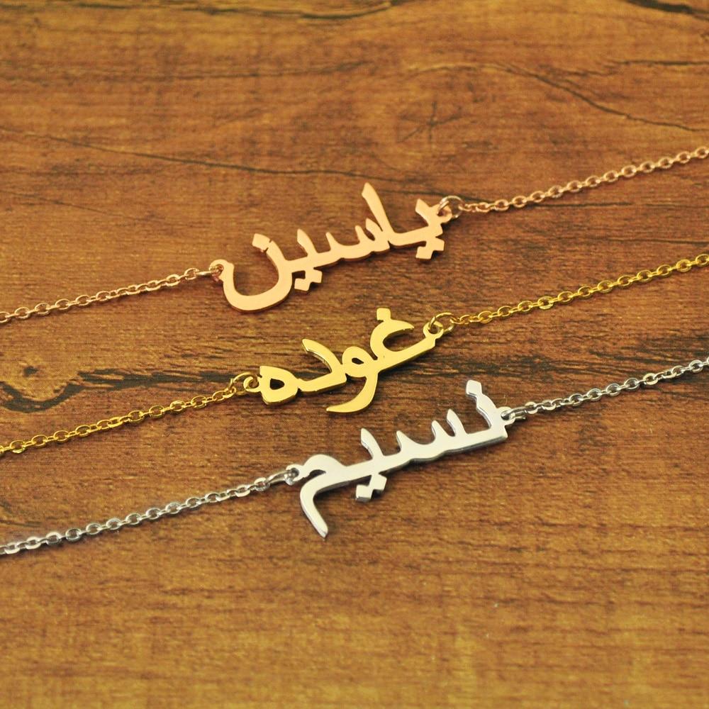 Custom Arabic Name bracelet,Personalized Name Plate Bracelet,Araic Name Bangle,Gift for her