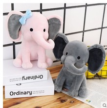 1pc Cartoon  Plush Elephant Toy baby kids Stuffed plush Doll for Birthday Gift