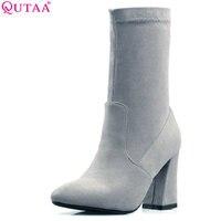 QUTAA 2018 Women Mid Calf Boots Slip On Pointed Toe Hoof Heels Kid Suede Rubber Soild