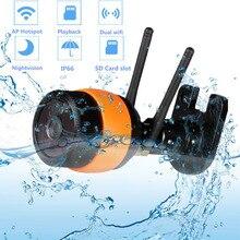 CCTV למים עמיד אנטנה