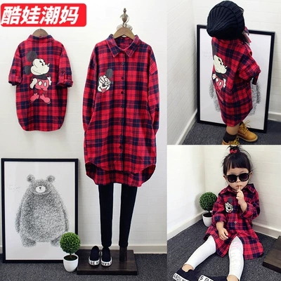 2018 Famille Correspondant Mère Fille Long T-Shirts Correspondant À La Famille Chemise Vêtements Enfants Famille Costumes Petites Filles Vêtements