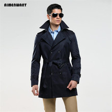 Casual Outerwear Trench Slim