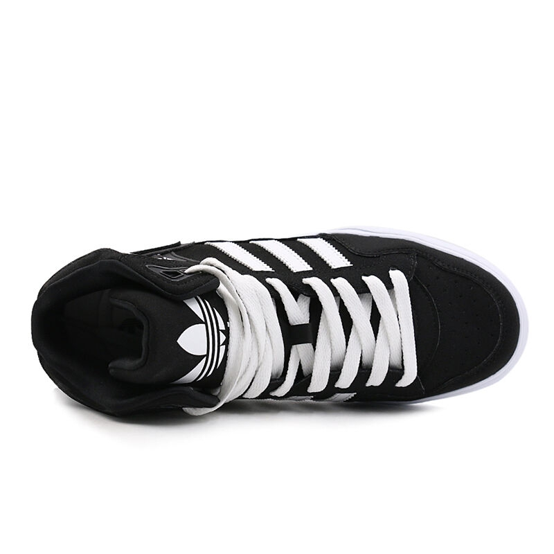 adidas originals extaball w sneaker