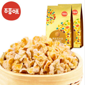 Chinese-food-Food-Snack-Gold-bean-milk-1