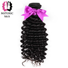 Mstoxic Brazilian Hair Deep Wave Human Hair Bundles Natural Color Machine Double Weft Non Remy Hair 8-28inch Free Shipping
