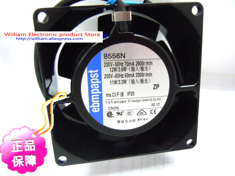 New Original ebmpapst 8556N 80*38MM AC230V 12V axial flow cooling fan