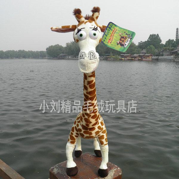 Super cute 1pc 50cm cartoon movie Madagascar creative forest sika deer thin giraffe plush doll stuffed toy children boy gift