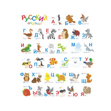 Russische Alfabet Muurstickers Cartoon Dier Letters Decor Voor Kinderkamer Baby Nursery Slaapkamer Accessoires School Muurtattoo(China)