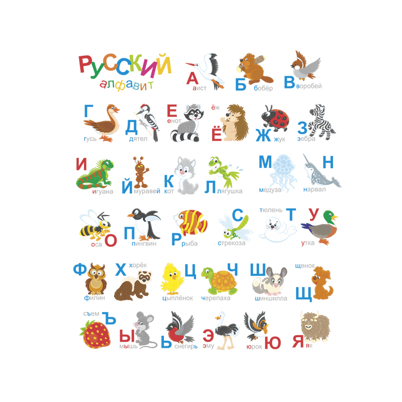 HUABEI Wall Decals Kids Animal Alphabet ABC Baby Wall Sticker Removable Vinyl Mural Peel /& Stick Large Educational Letters for Bedrooms Playrooms /& Baby Nursery Wall D/écor Art