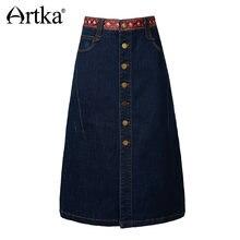 Женская хлопковая юбка трапеция artka изящная Повседневная вареная