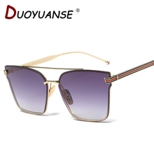 DUOYUANSE new 2017 men and women with Sun Glasses fashion sunglasses shave take square glasses AY7078 wholesale