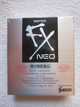 Free Shipping Limited Japanese SANTE FX NEO Eye Drops Coolest