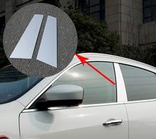 2pcs for Maserati Levante Intermediate column Sequin Bright decorate sticker